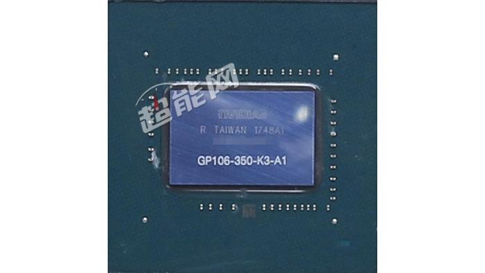 GTX 1060 5 Go