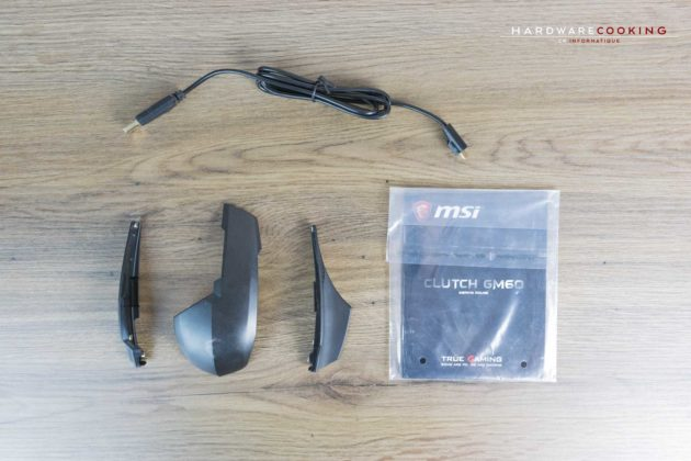 Test souris MSI CLUTCH GM60