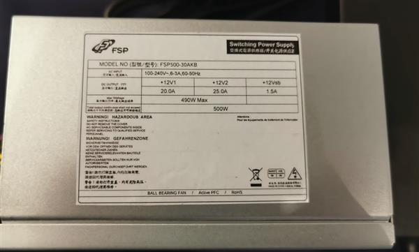 Présentation alimentation FSP500-30AKB ATX12VO