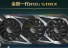 carte graphique NVIDIA ASUS ROG STRIX RTX 3080 Ti Gaming