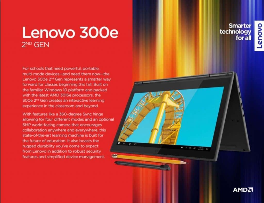 Lenovo 300e 2nd Gen