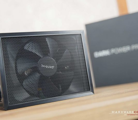 Test alimentation be quiet! Dark Power Pro 12